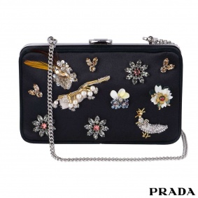 Prada Satin Embellished Box Clutch